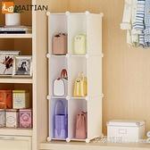 包包收納神器家用臥室衣櫃包置物架子衣櫥內置包櫃放包包的收納櫃 【全館免運】
