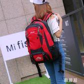 登山包 新款旅行歐美大容量書包戶外登山行李袋旅游背包時尚電腦雙肩包男 LN5372 【雅居屋】