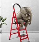 梯子家用折疊伸縮樓梯四步五步扶梯爬梯室內伸縮加厚人字梯【快速出貨】