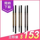 1028 精算師持色細眉筆(0.12g) 款式可選【小三美日】$180