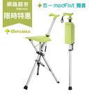 尼龍:椅面、旋蓋橡膠止滑腳墊 鋁合金:主桿、收折腳 聚丙烯:吊帶握把 座椅高51cm 手杖高85cm