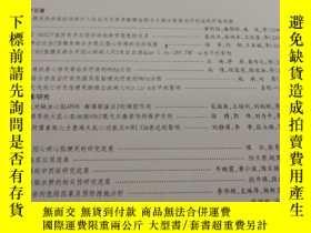二手書博民逛書店罕見中西醫結合心腦血管病雜誌2019年15期Y290154