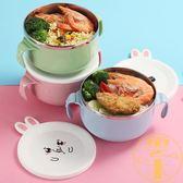 不銹鋼飯盒帶蓋把手可愛便當盒泡面碗碗筷套裝【雲木雜貨】