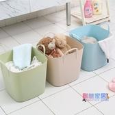 髒衣籃 塑料臟衣桶收納臟衣簍玩具收納框衣服籃子臟衣籃衣物洗衣簍JY【快速出貨】