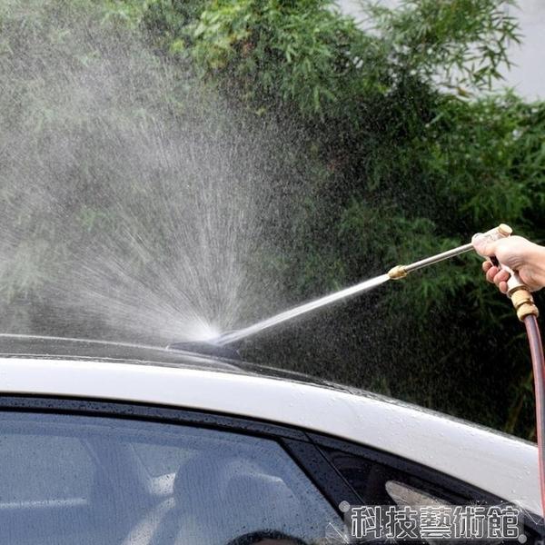 洗車機 家用洗車神器高壓力噴水搶汽車水槍套裝刷車沖水管子軟管強力噴槍