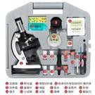 顯微鏡育空學生兒童顯微鏡科學實驗套裝光學10000高清高倍科普入門 小山好物