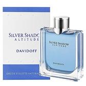 Davidoff Silver Shadow Altitude 飛行者 男性淡香水 100ml【七三七香水精品坊】