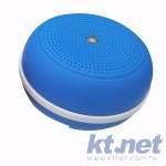 KTNET SB2 戶外藍芽插卡喇叭 附登山掛環
