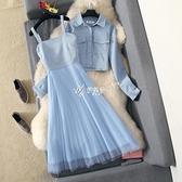【精品】新款時尚套裝連衣裙春夏百搭短外套網紗大擺中長裙兩件套