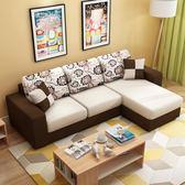 布藝沙發簡約現代可拆洗客廳家具組合整裝小戶型轉角布沙發 露露日記