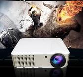 迷你投影儀 鬆普白天智慧投影儀家用高清1080P 辦公微型無線wifi手機投影機 LX 新品特賣