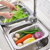 可伸縮廚房水槽瀝水架 家用塑料長方形碗碟架蔬菜收納架碗筷架子花間公主igo