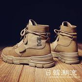 馬丁鞋  馬丁靴男靴子高幫雪地男鞋冬季中幫短靴潮工裝沙漠靴英倫棉鞋百搭