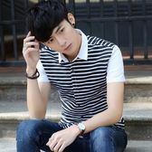 短袖條紋襯衫男韓版修身上衣薄款棉潮流休閒襯衣《印象精品》t466