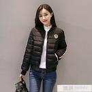 小棉衣女短款輕薄2021新款時尚冬季韓版女士棉襖修身羽絨棉服外套 韓慕精品