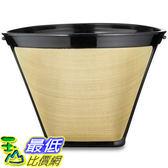 咖啡機濾網 永久性咖啡濾網 Gold Tone #2 (尺寸:直徑/高度約10cm x 10 cm )  Coffee Filter  (4-12杯)