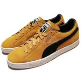 Puma 休閒鞋 Suede Classic Archive 麂皮 黃 黑 基本款 男鞋 運動鞋【PUMP306】 36558703