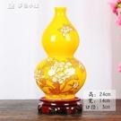 花瓶陶瓷黃葫蘆擺件小花瓶家居客廳酒柜陶瓷裝飾品喬遷新居開業禮品3月1日發YYS 快速出貨