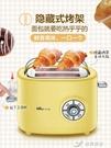 麵包機 烤麵包機家用早餐吐司機2片全自動...