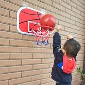 籃球架 免打孔懸掛式宿舍室內籃筐壁掛兒童籃球框家用寶寶投籃玩具JY【快速出貨】