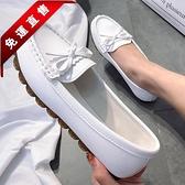 豆豆鞋女百搭2010春新款平底單鞋軟底一腳蹬孕婦媽媽護士工作夏 快速出貨