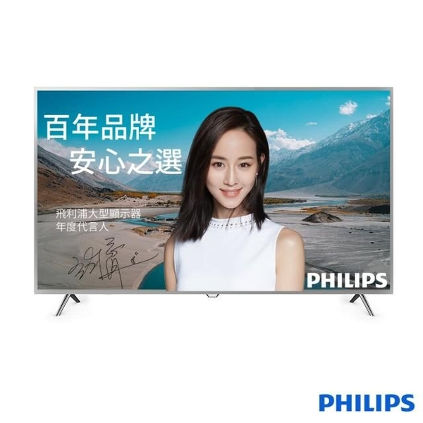 免運費 PHILIPS 飛利浦 50吋4K HDR聯網 液晶 電視/顯示器+視訊盒 50PUH6003