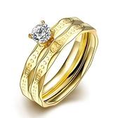 鈦鋼戒指 鑲鑽-精美璀璨雙環套戒生日情人節禮物女飾品73le230[時尚巴黎]