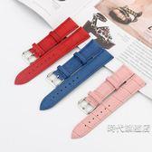 手錶帶可代用皮質錶帶手錶帶男皮藍色錶帶皮錶帶針扣手錶配件