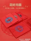 促銷紅包袋布藝新年萬元壓歲錢刺繡改口費聘金綢緞紅包袋結婚禮金包高檔紅包 宜室