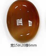 [協貿國際]天然原色瑪瑙戒面DIY手工飾品配件(5入價)