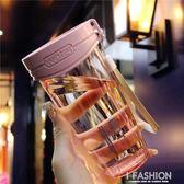 小清新水杯塑料個性學生耐摔簡約韓國女太空杯運動水壺情侶隨手杯 Ifashion
