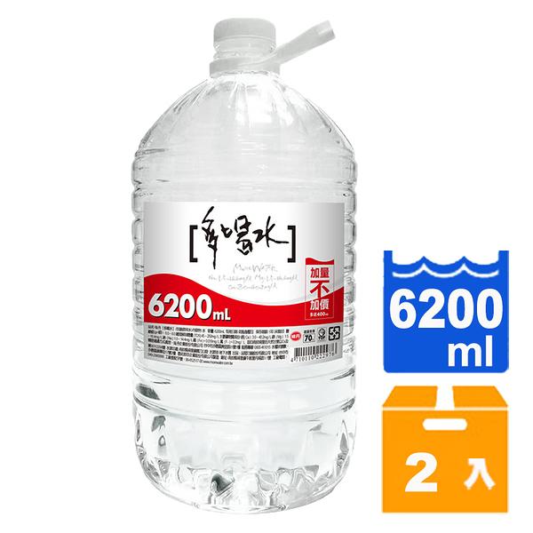 味丹 多喝水 礦泉水 6200ml (2入)/箱【康鄰超市】