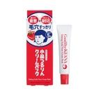 石澤研究所-毛穴撫子 草莓鼻小蘇打清潔面膜