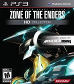 PS3 Zone of the Enders HD Collection Zone of the Enders HD版(美版代購)