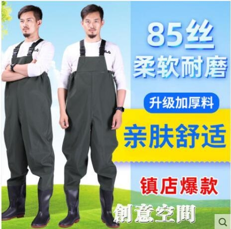 連體雨褲帶雨鞋下水褲半身防水衣服男水庫捕抓魚全身皮叉水鞋加厚 創意新品