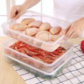 餃子盒 凍餃子冰箱收納盒不分格餃子盒冷凍水餃盒裝餛飩盒托盤   LannaS