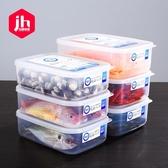 進口冰箱保鮮盒套裝塑料微波爐飯盒小號餃子盒冰箱收納盒 年底清倉8折