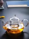茶壺可加熱玻璃茶壺耐高溫加厚過濾泡茶壺家用功夫水果花茶壺茶具套裝 新年禮物