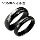 西德鈦鋼情侶對戒D023/  單售180元 情人節禮物【Vogues唯格思】