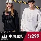 DADA SUPREME 翻玩LOGO網眼大學T-男女(共兩色)