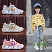 一件8折免運 男童鞋子秋款兒童網面透氣小黃鴨童鞋女小白鞋女童運動鞋