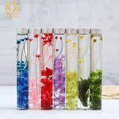 浮游花 液態永生花玻璃罩瓶擺件滿天星生日禮物畢業禮物