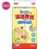 滿意寶寶活潑寶寶紙尿褲L230片(箱)【愛買】