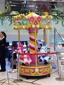 三人搖搖馬 華麗 旋轉木馬 小型旋轉木馬 藥局迎接耶誕節 大型遊戲機 母親節園遊會