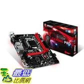 [美國直購] MSI 主機板 Gaming Intel Skylake B150 LGA 1151 DDR4 USB 3.1  (B150M Gaming Pro)