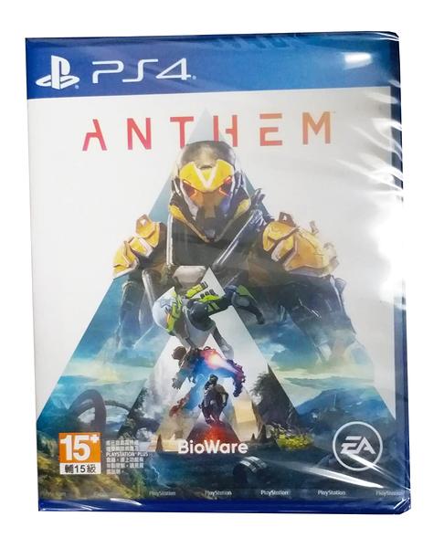 PS4 冒險聖歌 Anthem中英文國際版