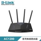 【D-Link 友訊】DWR-M953 4G LTE AC1200 家用無線路由器 【贈不鏽鋼環保筷】
