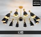 INPHIC-簡約LED燈餐廳後現代燈具臥室客廳裝潢吊燈北歐-12燈_WUEs
