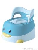 馬桶坐便器女加大號嬰幼兒小孩座便盆尿盆男1-3-6歲 HM 卡布奇諾