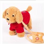 兒童電動毛絨玩具狗狗會唱歌會叫電子機器狗仿真泰迪牽繩走路小狗